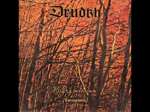 Drudkh - Solitary Endless Path