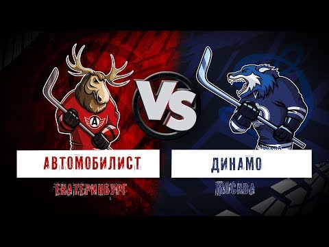 «Автомобилист» – «Динамо Москва». Пресс-конференция