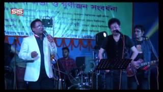 Ami Nissho Hoye Jabo Live Video Song By Chandan Sinha 2017 HD 720p BDMusic25 be
