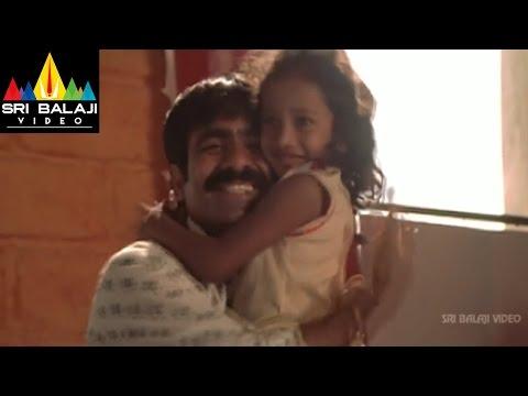 Vikramarkudu Movie Sentiment Scene Ravi Teja and Baby Neha | Sri Balaji Video