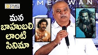 Producer LV Prasad Compares Baahubali Movie with Aquaman Movie