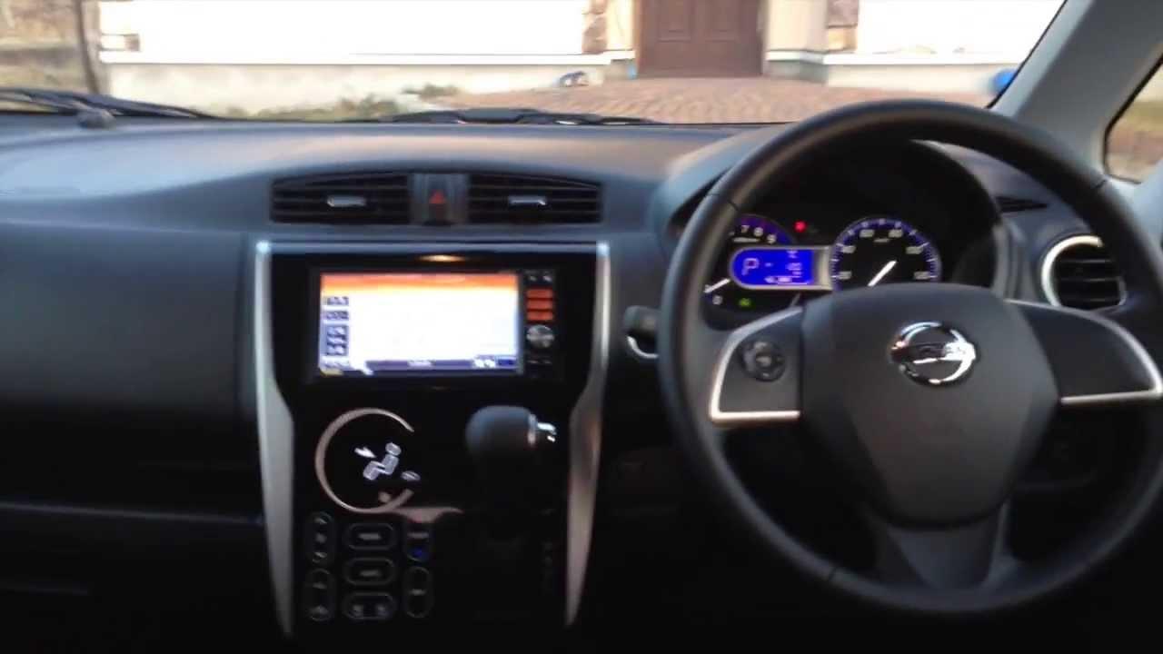 日産デイズの内装紹介interior Introduction Of Nissan Days Youtube