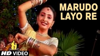 Gujarai Garba Song 2016 | Marudo Layo Re | Ambe Maa Na Garba | Prakash Barot | FULL VIDEO Song