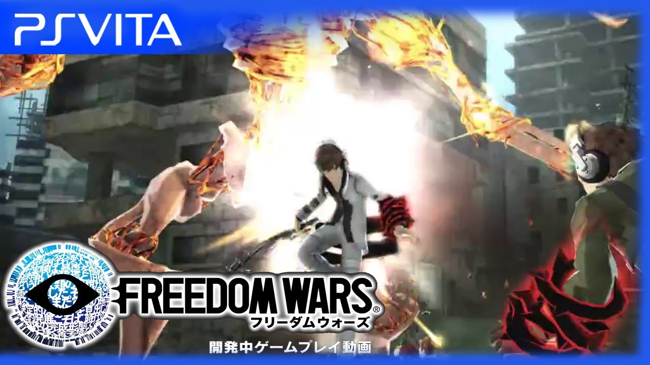 ps Vita Freedom Wars Gameplay ps Vita Freedom Wars