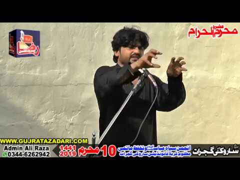 Zakir Asif Raza Gondal | 10th Moharram 2019 | Saroki Gujrat || Raza Production