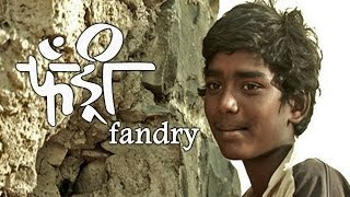 download lagu Fandry  Full Movie Review  Somnath Avghade, Kishore gratis
