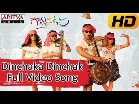 Dinchaka Dinchak Full Video Song || Galipatam Movie || Aadi, Erica Fernandes, Kristina Akheeva video