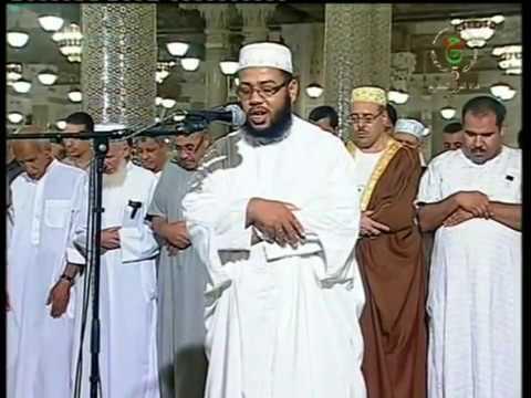 Sourate al-ahzab verset 28 à 73 - Abdul Mutalib ibn 'Achoura, taraweeh algerie 2013
