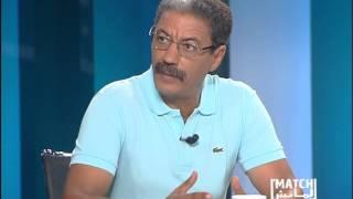 lmatch : المدير التقني الوطني حسن حرمة الله في ضيافة لماتش