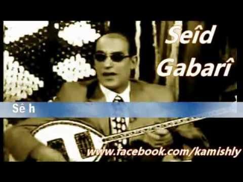 Seid Gabari - Bilbil
