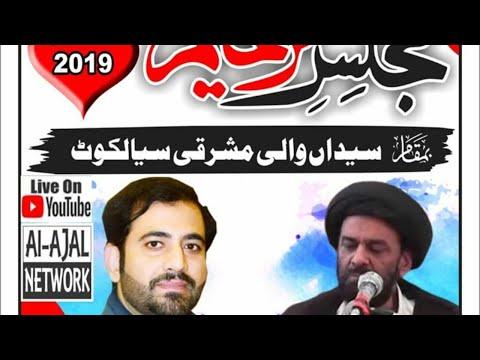 ????Live Majlis e aza  | 8December 2019 | SyedanWali Mashraqi