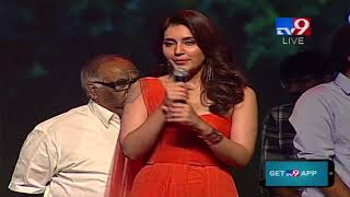 Raashi Khanna Speech @ Tholi Prema Audio Launch || Varun Tej