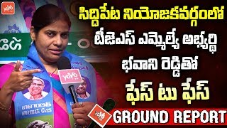 Siddipet TJS Party MLA Candidate M Bhavani Reddy Face to Face about Elections Campaign