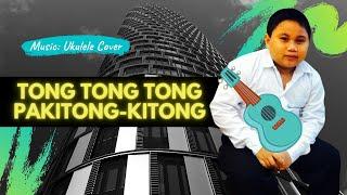 Tong Tong Tong Pakitong-kitong