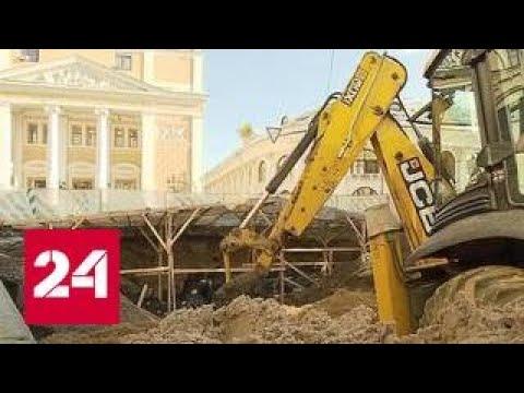 Москва стала старше на целый век: что нашли в центре города во время раскопок?