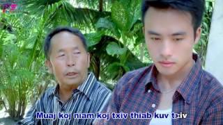 Ntxuam Vaj - Hlub Ntuj Tsis Pom [Official MV]