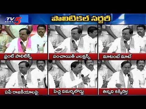 KCR Comments On National Politics | Political Surgery | TV5News