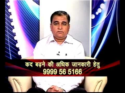 Height Gain | Tips for skin problems | Health Tips | Naturopathy | Ayurveda