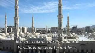 Sourate 19 Marie (Maryam)  ; Coran Cheikh Ghamidi (Traduction en Français)