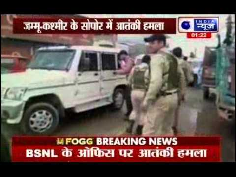 Militants attack BSNL office in Jammu and Kashmir's Sopore, Three injured