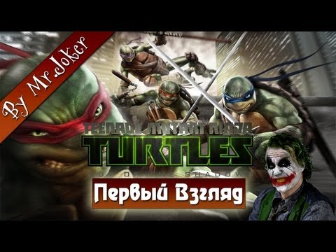Teenage Mutant Ninja Turtles - Out of the Shadows - Первый взгляд by Mr.Joker