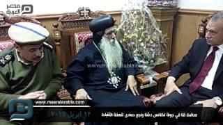 مصر العربية | محافظ قنا في جولة لكنائس دشنا ونجع حمادى لتهنئة الأقباط