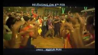 ABC first Indian Dance Movie Any Body Can Dance