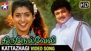 Thirunelveli Movie Songs