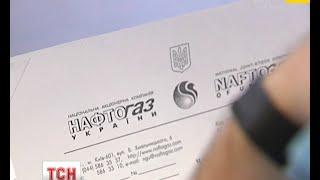 """""""Укрнафта"""" отримає нового голову правління 22 липня - (видео)"""