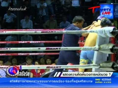 Detchsakda Vs Hongtonglek  / Muay Thai