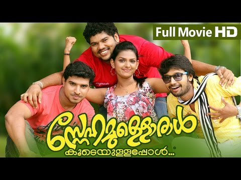Malayalam Full Movie 2014 New Releases | Snehamulloral Koodeyullappol | New Malayalam Movie 2014 video