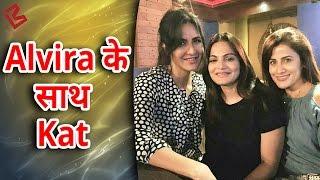 Salman Khan की बहन Alvira के साथ Katrina Kaif कर रही है Party