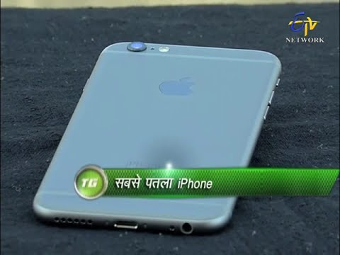 Tech Guru-iphone 6 Launch-oppo N3-r5-international Episode-singapore-on 2nd Nov 2014 video