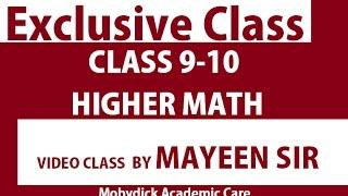 Higher Math Class 9-10 (Chapter 11) . #Mobydick_Online