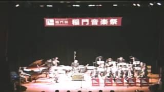 稲門音楽祭(小野記念講堂)7/14