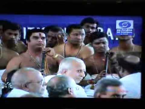 Mangala Isai Thyagaraja Aradhanai Thiruvaiyaru On 21 Jan 2014 Before Pancharatna Kritis