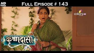 Krishnadasi - 10th August 2016 - कृष्णदासी - Full Episode(HD)