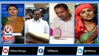 CM KCR Visits Yadadri | Constable In  ACB Net | AP CM YS Jagan In USA | Teenmaar News|V6 Telugu News