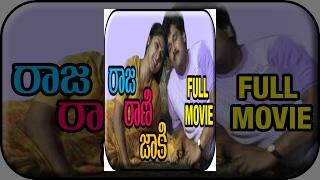 Jackie - Raju Rani Jackie Telugu Full Movie | Vikram | Rohini | Janaki