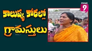 Villagers Demands to Close The Bhagiratha Polymers Factory in Prakasam District   Prime9 News