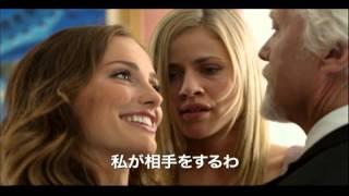 新チャーリーズ・エンジェル シーズン1 第1話