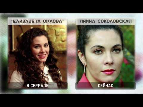 МЕНТОВСКИЕ ВОЙНЫ. Актеры 10 сезона в сериале и сейчас