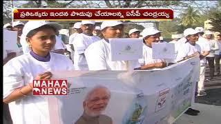Hindustan Petroleum Held Cycle Rally