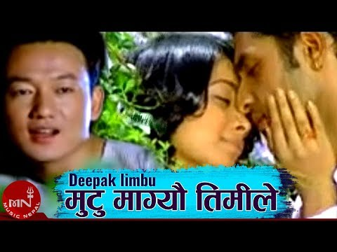 Mutu Magyau By Deepak Limbu video