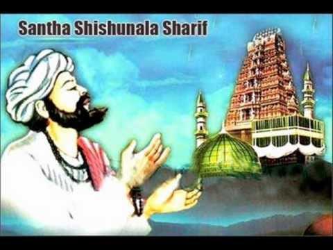 Santa Shishunala Sharif Song Kiti Kiti B.r.chaya video