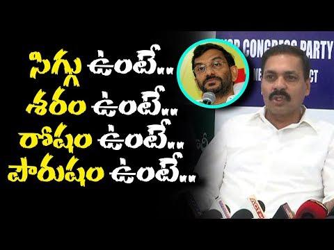 Kakani Govardhan Reddy Comments On Somireddy Chandramohan Reddy | YSRCP Press Meet | indiontvnews