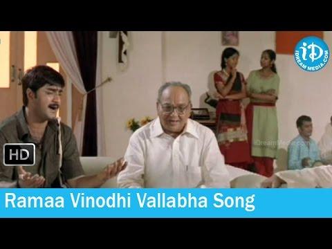 Ramaa Vinodhi Vallabha Song – Swarabhishekam Movie Songs – Srikanth – Sivaji – Laya Photo Image Pic