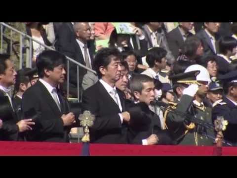 Japanese Military Seeks Budget Increase