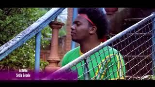 Maereg Tilaye ft. Mergitu - Mela Mela | መላ መላ - New Ethiopian Music 2017