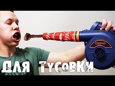 5 ЛАЙФХАКОВ для ТУСОВКИ с ДРУЗЬЯМИ ДОМА!